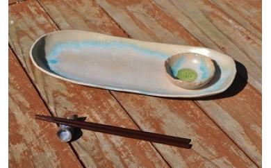 サンゴ釉 長皿 小皿 箸置き2個セット