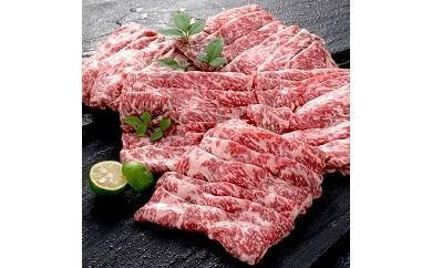 [060-01]「びえい和牛」しゃぶしゃぶ用1㎏&すき焼き用1㎏セット