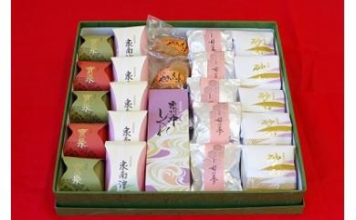 D-064 泉州名物 職人こだわりの手作り和菓子詰め合わせ6種23個