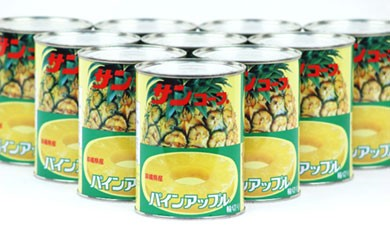 パインの缶詰たっぷり12缶セット☆