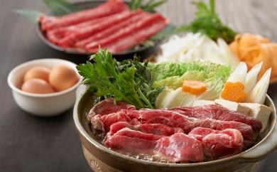 [№5723-0106]白糠牛 すき焼用・しゃぶしゃぶ用セット1kg