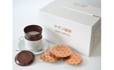 No.074 サザン珈琲オリジナル プレミアムブレンドコーヒー