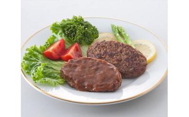 No.091 黒豚ロールステーキ&黒毛和牛デミハンバーグ