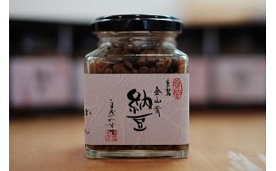 Z028 金山寺納豆(麦麹・米麹)8個セット【110pt】