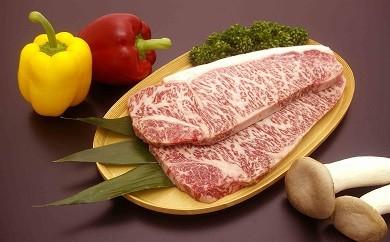 【幻の牛肉】いまべつ牛 ステーキ肉