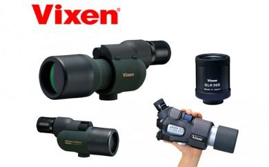 [№5809-0882]ビクセン Vixen フィールドスコープ ジオマII ED52-S セット