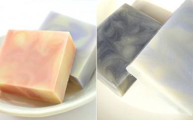 [№5809-0847]オリーブオイルの無添加 マルセイユ石けん ラベンダー、ピンク、ブルーグリーン、竹炭の4種セット