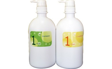 K075 美容師さんが創ったシャンプー&コンディショナー