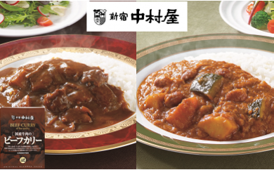 (491)新宿中村屋 国産素材にこだわったカリー&ハヤシセット(災害応援協定記念品)