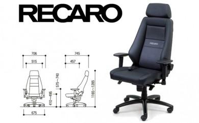 [№5809-0900]レカロチェア RECARO24チェア レザー・シリーズ オフィスチェア 椅子