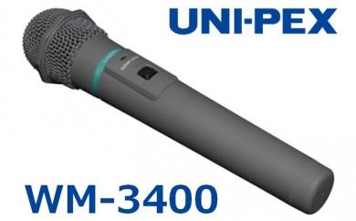 [№5809-0841]ユニペックス 300MHz帯 防滴ワイヤレスマイク WM-3400