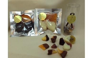 AD01【21pt】【月30限定】瀬戸内オランジェ&フルーツチョコレート
