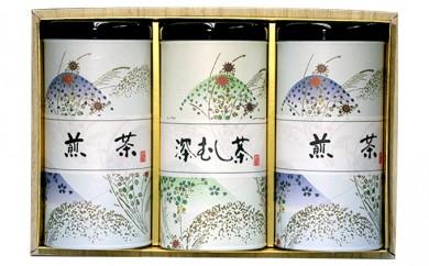 "[№5809-0843]静岡発祥""足久保茶""自慢セット"