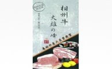 4. 牛肉すき焼・焼き肉用800g(長崎牧場直送)