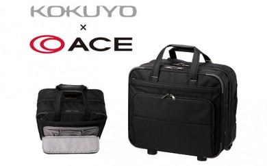 [№5809-0873]エース × コクヨ ビジネスバッグ PRONARD K-style キャスタータイプ 黒 鞄