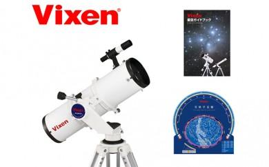 [№5809-0901]ビクセン Vixen 天体望遠鏡 ポルタII R130Sf