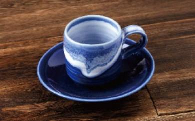 K073 我が家だけの「オホーツク焼コーヒーカップ」2客セット