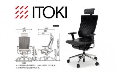 [№5809-0884]スピーナチェア イトーキ オフィスチェア エクストラハイバック エラストマーバック レザーシート 椅子