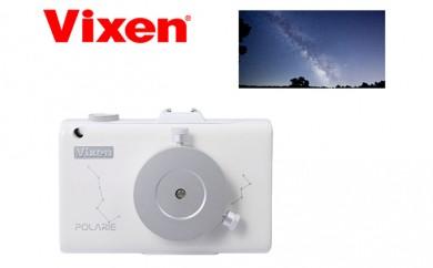 [№5809-0891]ビクセン Vixen 星空雲台 ポラリエ (WT)