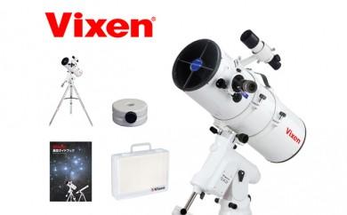 [№5809-0863]ビクセン Vixen 天体望遠鏡 SX2シリーズ SX2-R200SS
