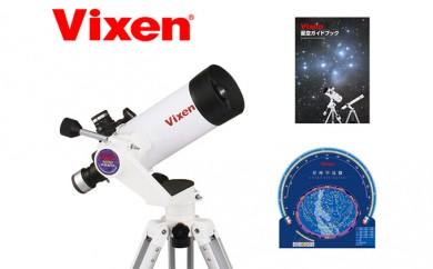 [№5809-0892]ビクセン Vixen 天体望遠鏡 ミニポルタ VMC95LB