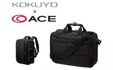 [№5809-0870]エース × コクヨ ビジネスバッグ PRONARD K-style 3WAYタイプ 黒 鞄