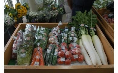 狛江ブランド野菜