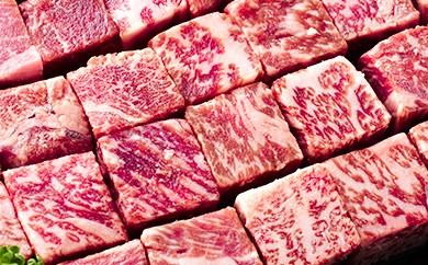【B43007】A4等級鹿児島県産黒毛和牛モモサイコロステーキ約1kg