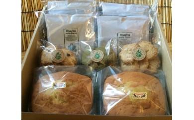 No.020 平飼い有精卵を贅沢に使ったパウンドケーキとクッキー、コーヒーセット