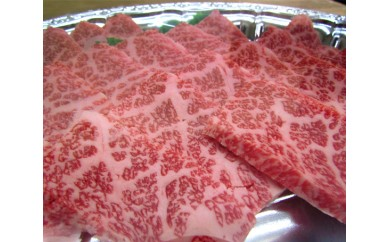 No.029 あいち知多牛 焼肉用 2kg