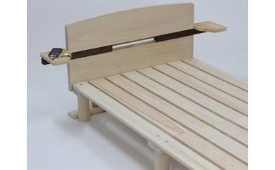 東濃ひのきを100%使用したベッド【とまりぎ(セミダブル)】