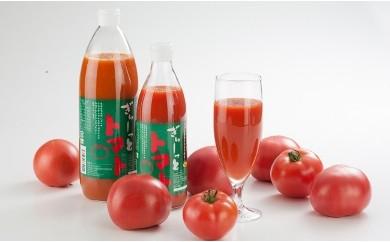 ぎゅーっとトマト(無塩)