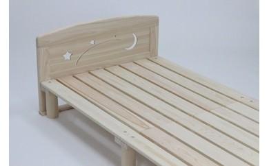 東濃ひのきを100%使用したベッド【かぐや(セミダブル)】
