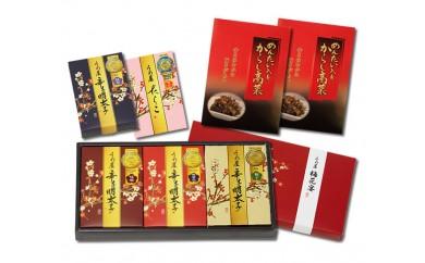 A104 梅花宴五味セット、明太入り辛子高菜×2個