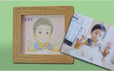 「当麻町イラストレーターが描く似顔絵・町産材フレームセット」