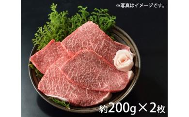 No.002 東浦町産最高級A5ランク黒毛和牛 モモステーキ(約200g×2枚) / 牛肉 国産 赤身 霜降り 高級 愛知県 人気