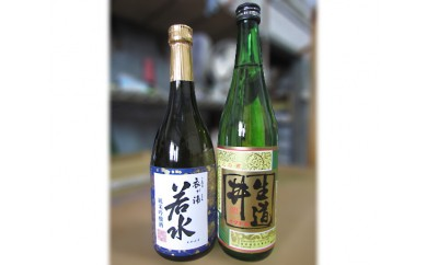 No.018 純米吟醸衣が浦若水、本醸造生道井 720mlセット