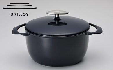 【03-043】UNILLOY キャセロール20cm 藍