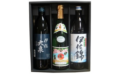A-2 焼酎ほろ酔いセット