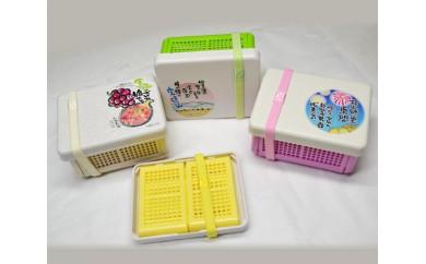 No.031 ランチBOX(折りたたみアミ付) / 弁当箱  石川県 人気