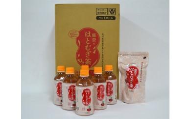 No.021 能登のはとむぎ茶と能登のはとむぎ茶ティーバック(煮出し用)のセット / お茶 ハトムギ 石川県 おすすめ 人気
