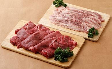 【P003】美蘭牛「もも肉300g・カルビ250gセット」