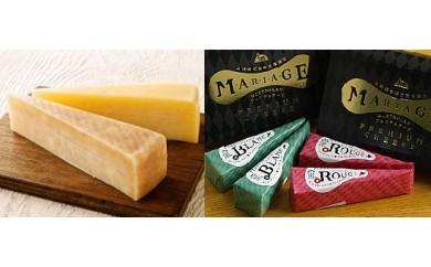 酪農家19名のチーズ×はこだてわいんブレンド「マリアージュ」 2セット