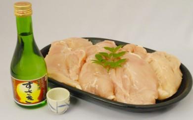 ブランド鶏「四万十鶏ムネ」なんと2kgと純米超辛口清酒300ml「すさき」のセット