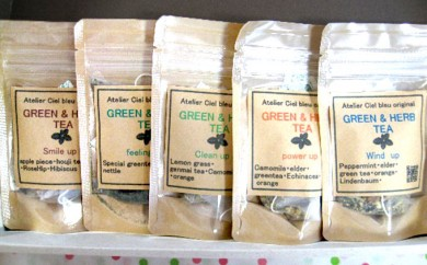 [№5809-0905]静岡県産緑茶とハーブティーをブレンド「GREEN&HARB TEA」5種類セット