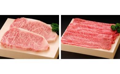 佐賀牛のロースステーキ600gとモモスライス500gのセット