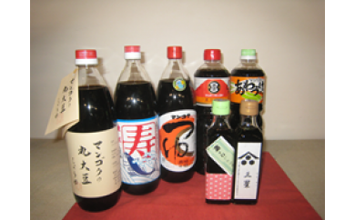 BSS05 常陸太田「立川醤油店」オールスターセット