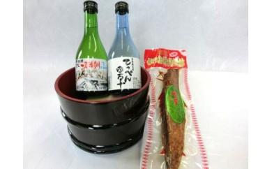 特別純米酒『てっぺん四万十』吟醸『1本釣り』かつお節!