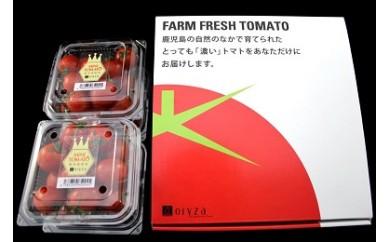 A‐201 濃い味ミニトマト「甘っこ」ギフトセット(200g×8パック)【200セット限定】