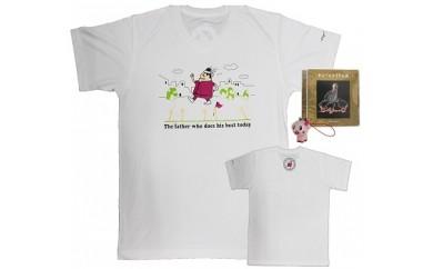 【BF11】今日もがんばるお父さんTシャツセット(白)